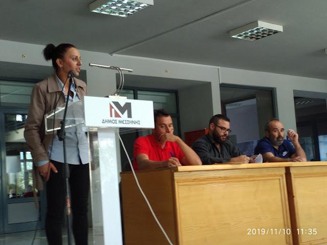 Πραγματοποιήθηκε το 2ο Συνέδριο της Ομοσπονδίας Αγροτικών Συλλόγων Περιφέρειας Πελοποννήσου