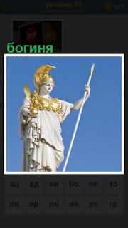 выполнена скульптура богини с копьем в руках