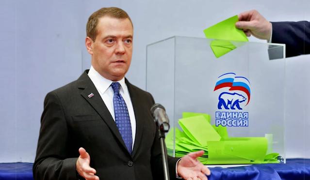 """Учителя направили обращение в """"Единую Россию"""" с требованиями не принуждать их к участию в выборах"""