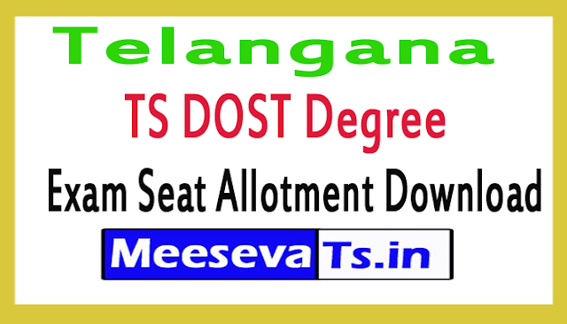 Telangana TS DOST Degree Seat Allotment Download