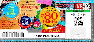 Kerala Lotteries Results 17-04-2021 Karunya KR-495 Lottery Result
