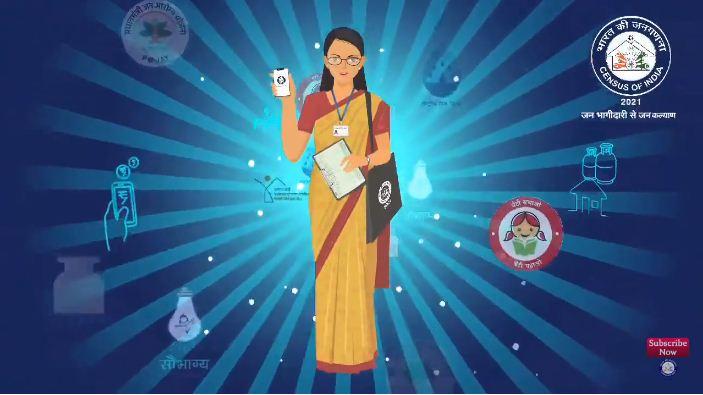 Mascot of Census of India 2021