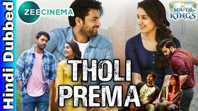 Poster Of Tholi Prema Full Movie in Hindi HD Free download Watch Online 720P HD