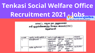 Tenkasi Social Welfare Office Recruitment 2021– Probationary Officers Vacancy