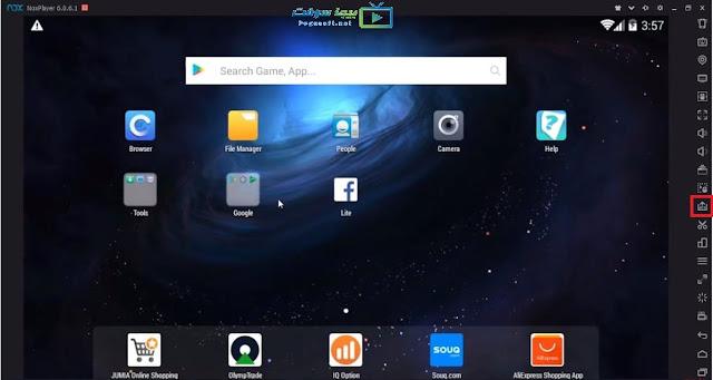 تنزيل تطبيقات على الكمبيوتر من سوق بلاي