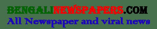 Bengali newspapers all bangla news paper BD News TV