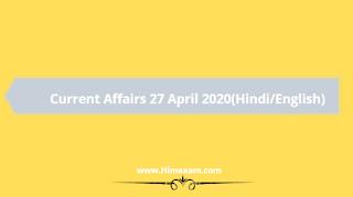 Daily Current Affairs 27 April 2020(Hindi/English)