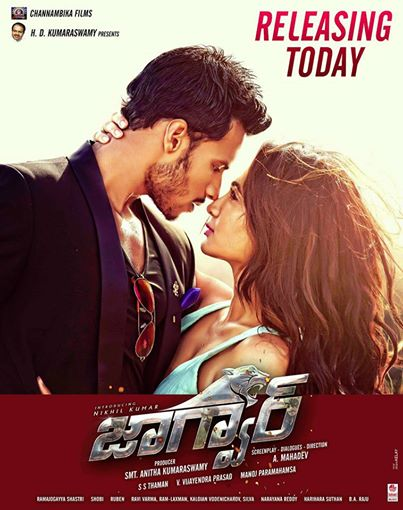 Jaguar movie review,Jaguar telugu movie review,Jaguar (2016 film) Review,Jaguar Telugu Movie Review, Rating