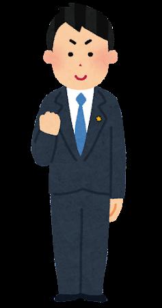 若い政治家のイラスト(男性)