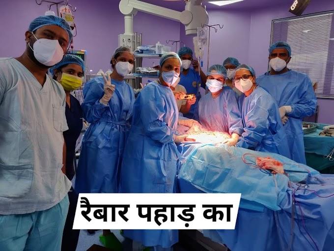 एम्स में  24 वर्षीय युवती के शरीर से 41 किलोग्राम के ओवरियन ट्यूमर का सफल ऑपरेशन
