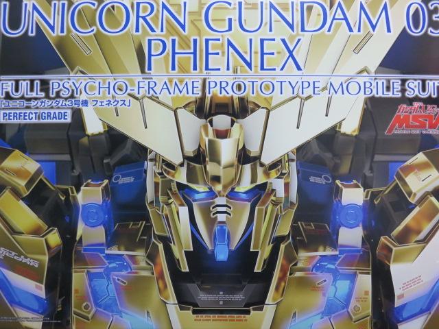 Gundam unicorn one of seventy two online dating