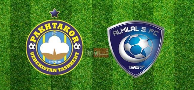 مشاهدة مباراة الهلال وباختاكور بث مباشر اليوم 14-9-2020
