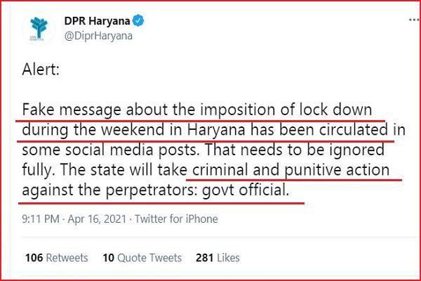 haryana-lockdown-sunday-saturday-fake-news-viral