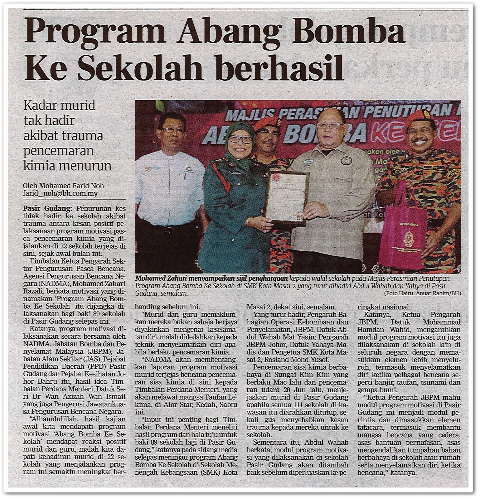 Program Abang Bomba Ke Sekolah berhasil - Keratan akhbar Berita Harian 22 Ogos 2019