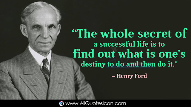Telugu-Henry-Ford--quotes-whatsapp-images-Facebook-status-pictures-best-Hindi-inspiration-life-motivation-thoughts-sayings-images-online-messages-free