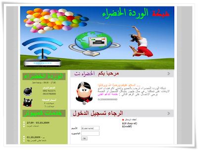 hotspot-template-download-free