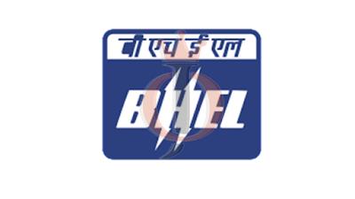 BHEL भर्ती 2021