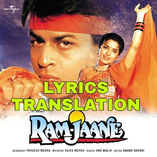 Ram Jaane Lyrics in English   With Translation   – Title Song
