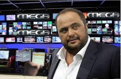 Στρατιά διευθυντών στο Mega - Mε ποιον (όμως) συσκέπτεται ο Βαγγέλης Μαρινάκης