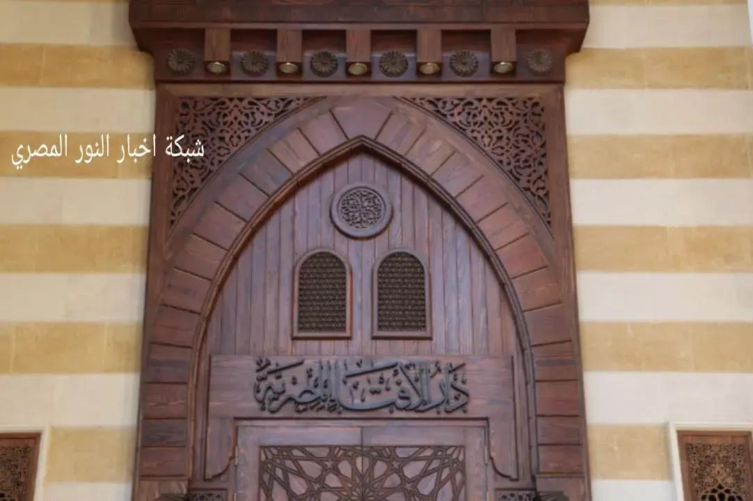 دار الإفتاء   غدا السبت اول ايام شهر رجب لعام 1442 هجرية  حكم الصيام في شهر رجب
