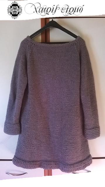πλεκτό πουλόβερ φόρεμα ρεγκλάν