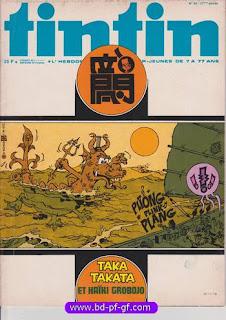 #Taka, #Takata