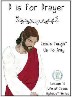 https://www.biblefunforkids.com/2021/04/Jesus-taught-us-to-pray.html