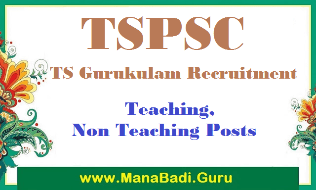 TSPSC Recruitments, TG Gurukul CET, TS Gurukulam, Telangana Gurukulam CET, TS GURUKULAM Re-Notification