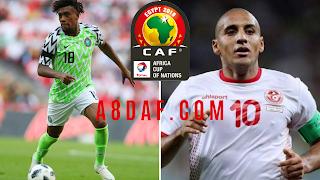 tunisia_vs_nigeria