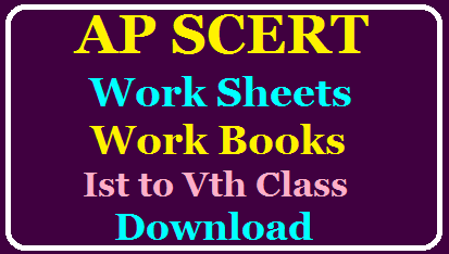 AP SCERT Work Sheets and Work Books for Primary Classes Download Pdf /2020/08/AP-SCERT-Work-Sheets-and-Work-Books-for-Primary-Classes-Download-Pdf.html