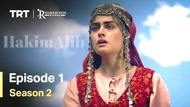 Ertugrul Ghazi  Season 2 Episode 2 Full HD