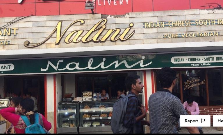 Nalini Restaurant