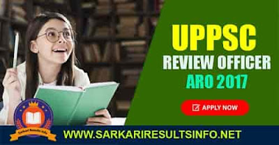 UPPSC: The Uttar Pradesh Public Service Commission has recently published the DV schedule for the RO - Review Officer, Asst. Review Officer