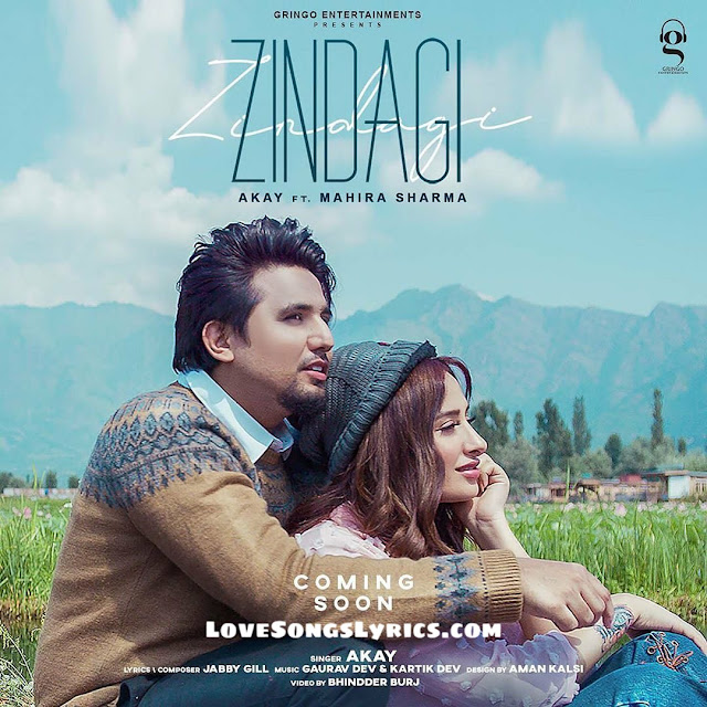 Zindagi akay and mahira sharma song lyrics