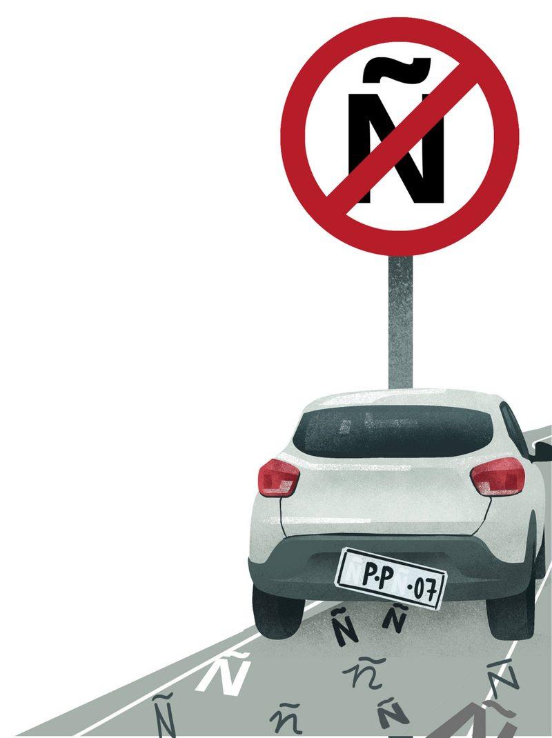 Patentes de autos nuevos se pegaron el salto de la L a la P