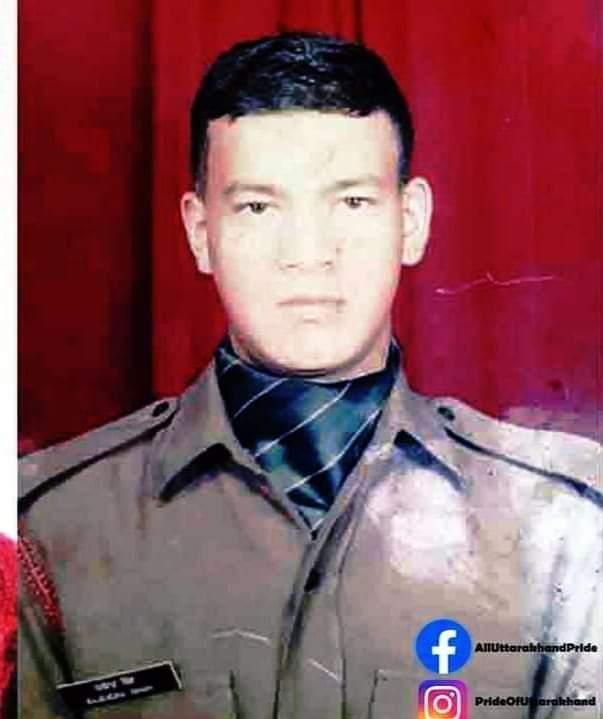 सात माह से लापता  जवान राजेन्द्र सिंह नेगी को सेना ने किया शहीद घोषित