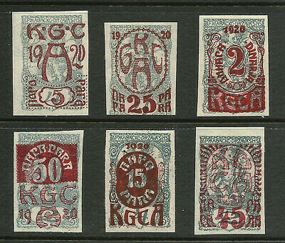 Slovenian stamps issued in 1920 for the Carinthian plebiscite