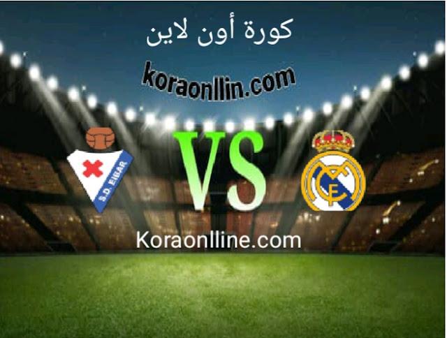 مباراة ريال مدريد مع إيبار