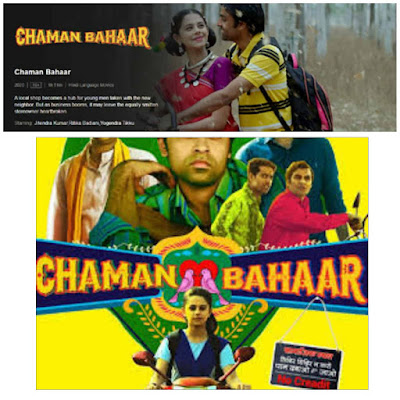 Chaman bahar movie review, cast, and release date, and official Trailer,