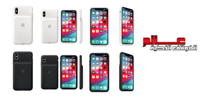 """""""غطاء البطارية الذكي"""" Smart Battery Case"""
