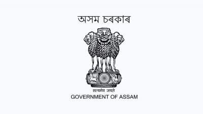 Assam-Government-Logo