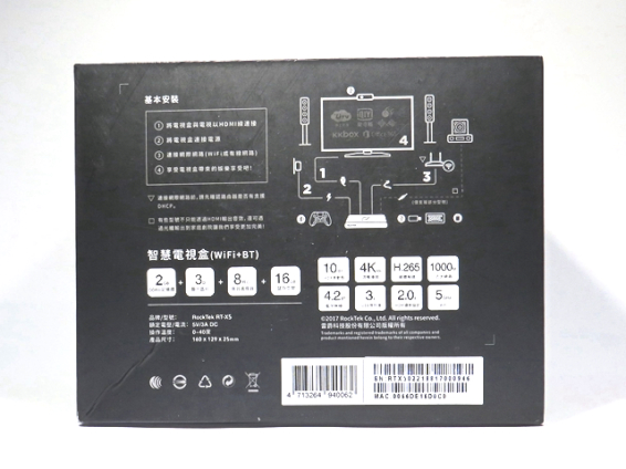 RockTek GP1000遊戲手把使用心得(運用X5電視盒及MX6無線飛鼠) - 14