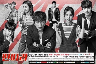 Download Drama Korea Entertainer (2016) Subtitle indonesia