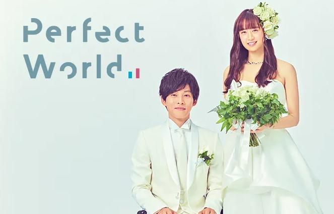 Film Jepang Inspiratif - Perfect World