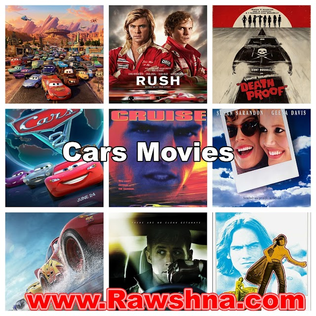 افضل افلام السيارات على الإطلاق