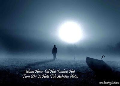 Alone Shayari Hindi
