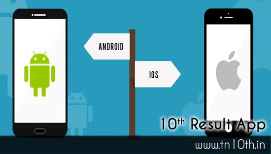 TN SSLC Result App Official 10th Result 2019 Android iOS Download APK