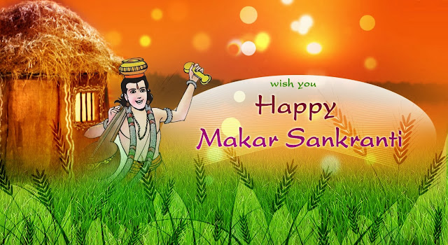 Makar Sankranti Status for Whatsapp and Facebook