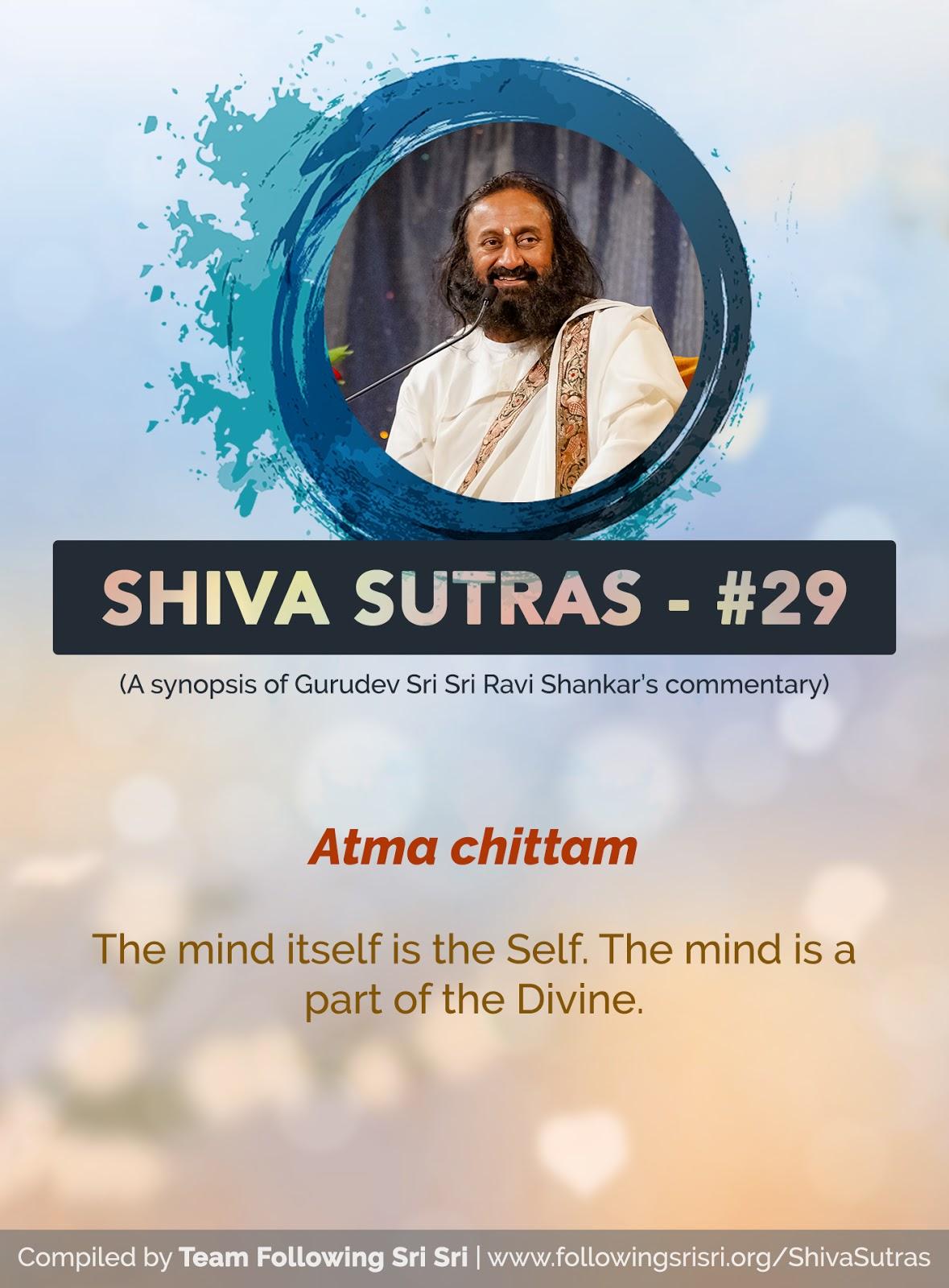 Shiva Sutras - Sutra 29