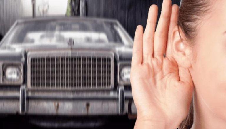 الأصوات الناتجة عن السيارة